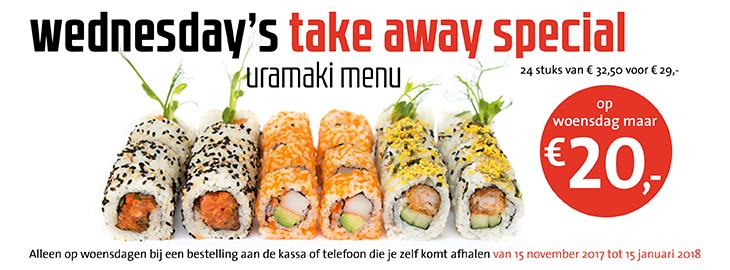 Uramaki menu