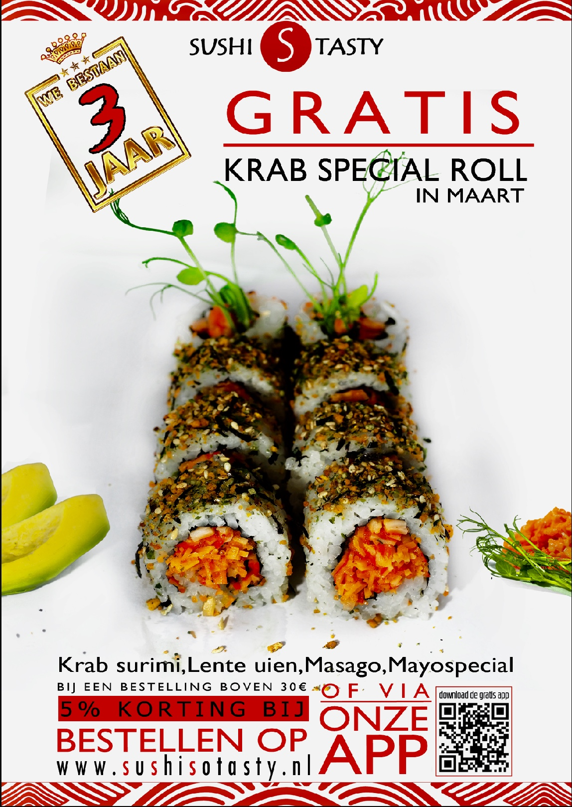 Crab Specail Roll